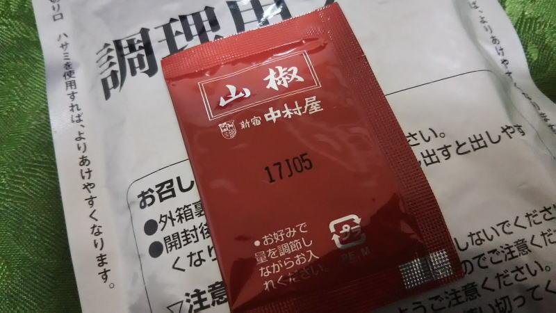 中村屋 麻婆豆腐2 / 京都 グルメガイド