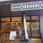 GYOZA OHSHO 烏丸御池 / 京都グルメガイド店