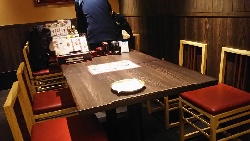 店内 / 京都グルメガイド