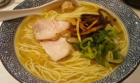 めんや美鶴 / 京都 ブログ ガイド