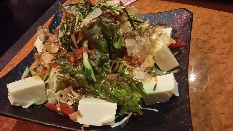 京豆富サラダ / 京都グルメガイド