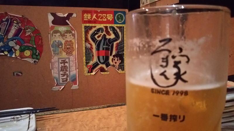 ビールは「一番搾り」 / 京都グルメガイド