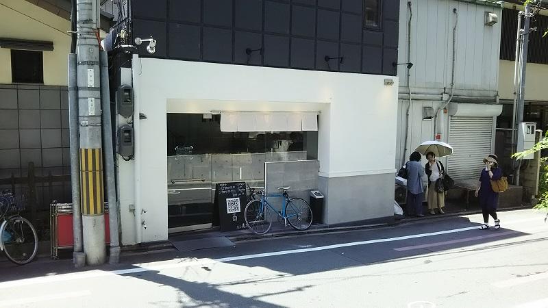 麺屋 優光1 / 京都 ブログ ガイド