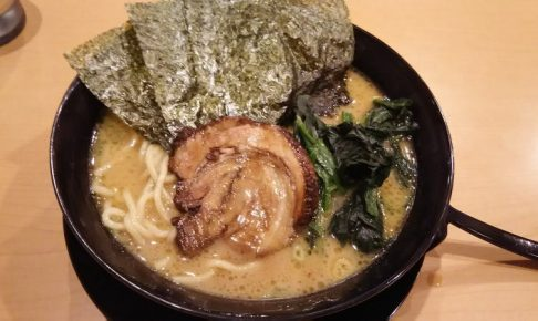 ラーメン食堂 大義家 2/ 京都グルメガイド