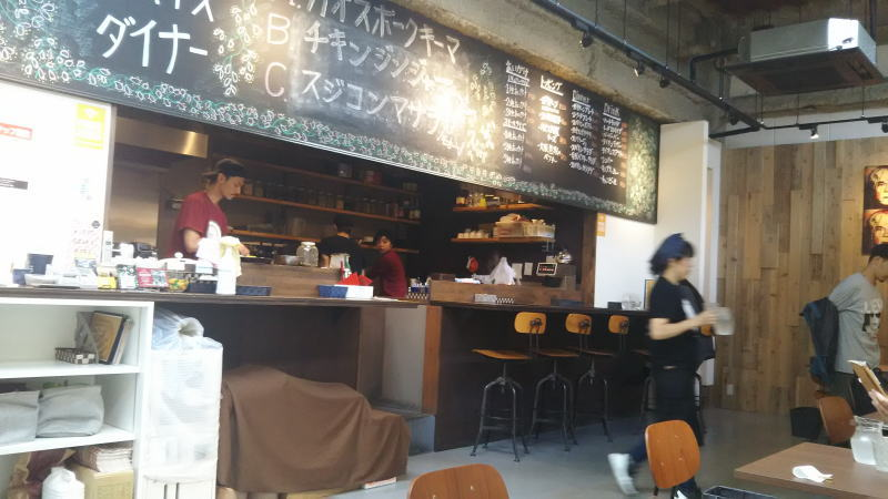 カオス スパイスダイナー / 京都 ブログ ガイド