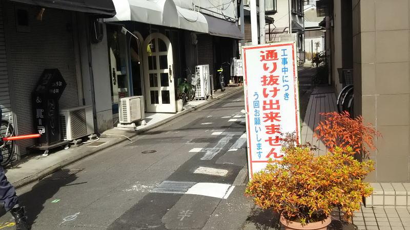 坂田焼菓子店 / 京都ブログガイド