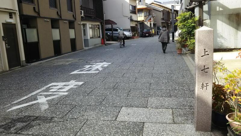 上七軒/京都ブログガイド