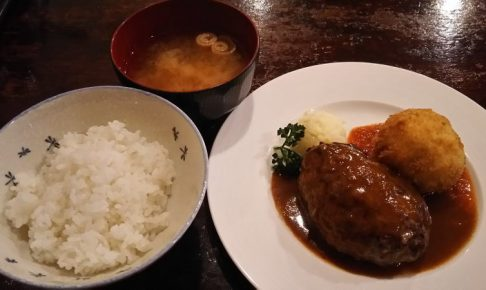 洋食屋キッチンパパ / 京都グルメガイド