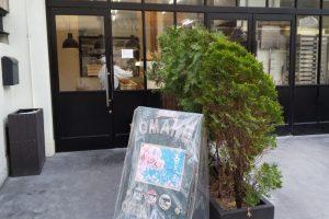 ル・プチメック OMAKE / 京都グルメガイド