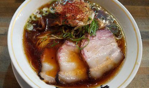 ラーメンムギュ vol.2 / 京都グルメガイド