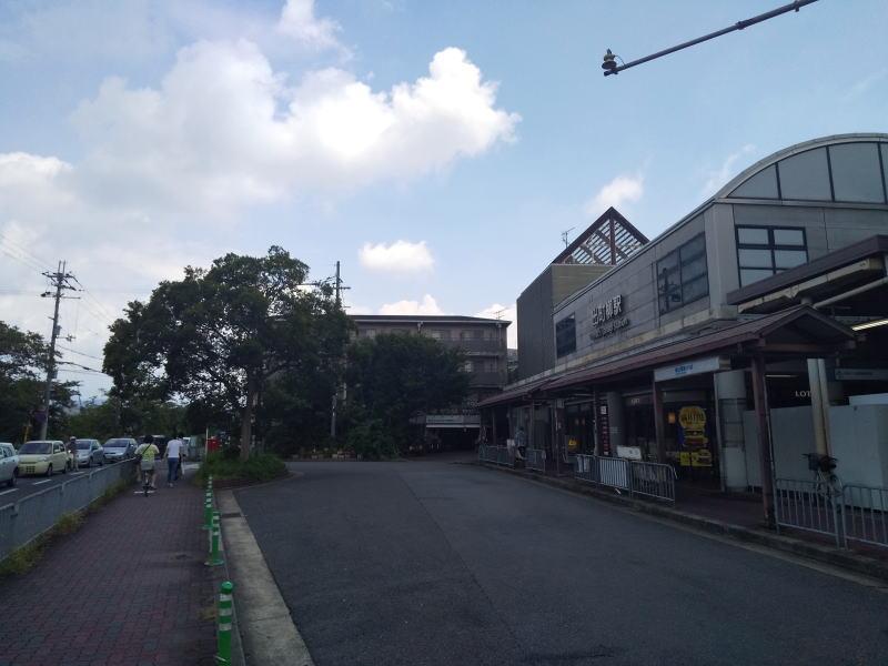出町柳駅 / 京都 グルメガイド
