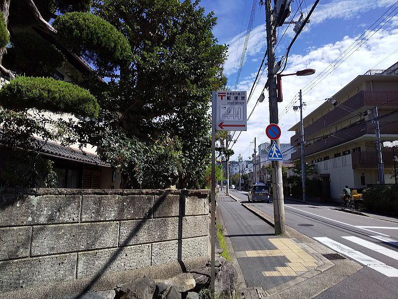 京都田中樋ノ口町郵便局 / 京都 グルメガイド