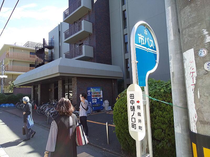 田中樋ノ口町バス停 / 京都 グルメガイド