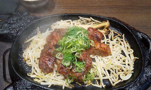 京都 肉食堂 / 京都 ブログ ガイド