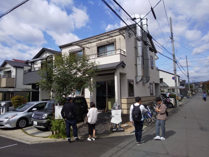 キッチンごりら / 京都 グルメガイド