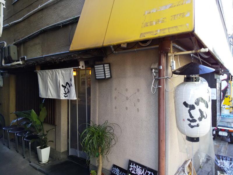拉麺へんてこ入口 / 京都グルメガイド