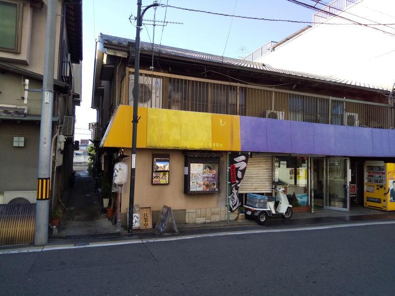 拉麺へんてこ / 京都グルメガイド