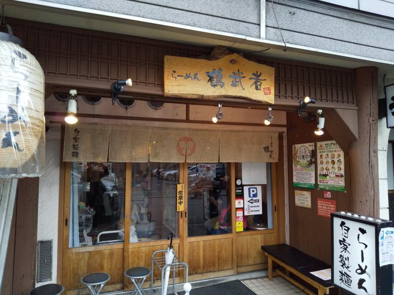 らーめん鶴武者 / 京都グルメガイド