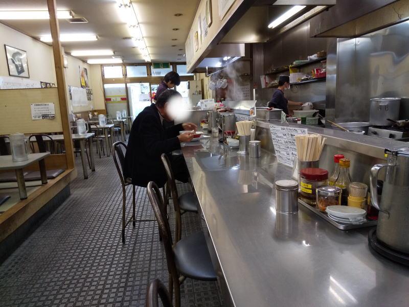 ラーメン名門店内/京都 ブログガイド