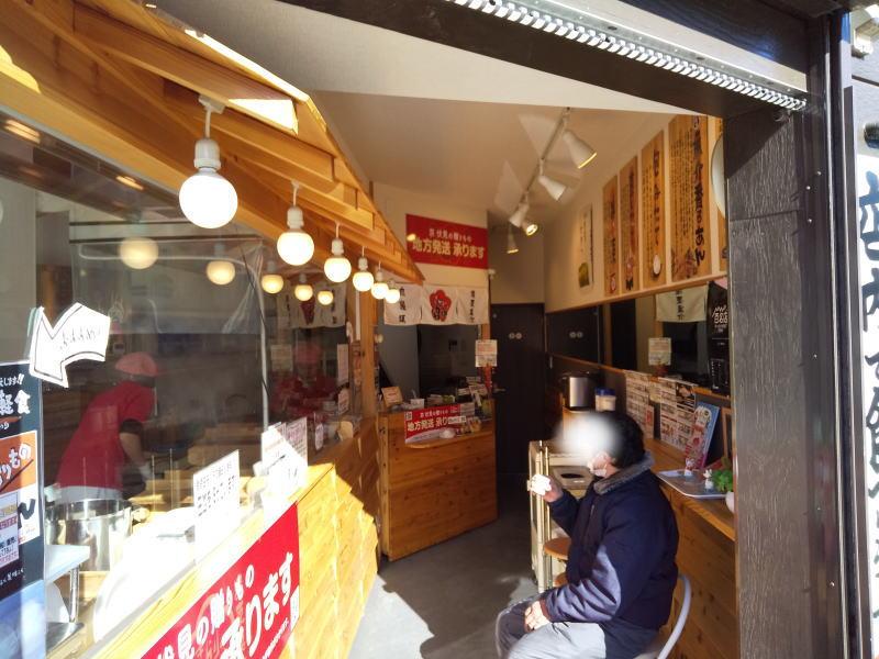 店内 / 京都 ブログ ガイド