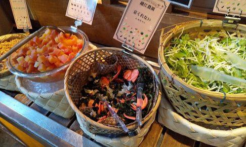 都野菜 賀茂 烏丸店 / 京都 ブログ ガイド