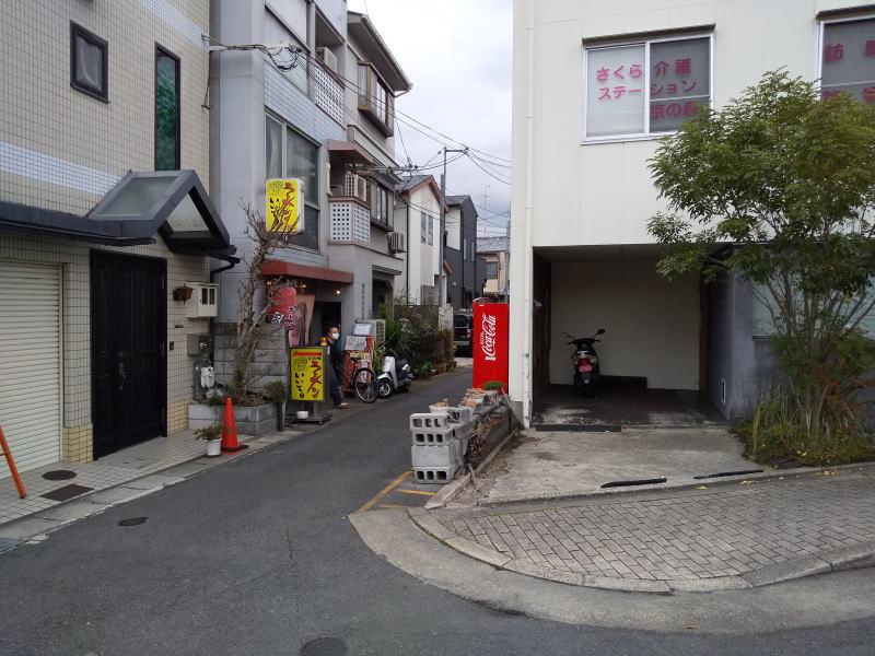 いいちょラーメン / 京都グルメガイド