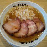 ラーメンムギュ vol.1 / 京都 ブログ ガイド