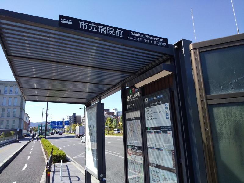 市立病院前バス停 / 京都 ブログガイド
